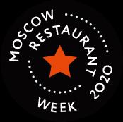 Moscow Restaurant Week Море-Море